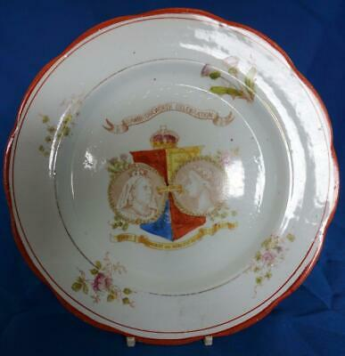 Queen Victoria Diamond Jubilee Plate Sawbridge Antique Commemorative Souvenir • 75£