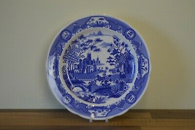 Spode Blue Room Collection - 26.5 Cm Dinner Plate - Gothic Castle - BNWT • 15£