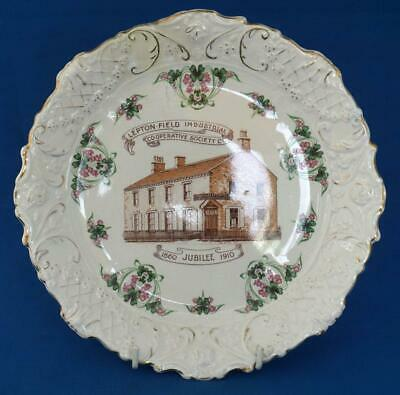 Lepton  Huddersfield Co-op CWS Co Operative Society Store Commemorative Plate • 45£