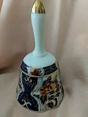 Decorative China Bell Which Rings When Shaken • 1£