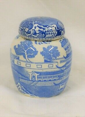 Chinese Style Lidded Spice Jar • 3£