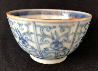 Early Teabowl Tea Bowl  - ROYAL LILY Pattern  • 0.99£