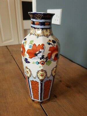 Clifford Pottery • 15£