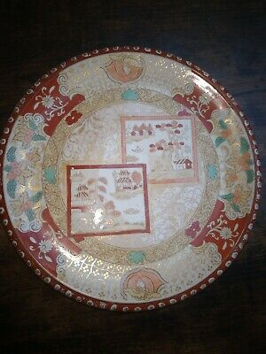 Ashworths Antique Comport Cakestand Chinoisernie Scenes With Backstamp  • 10£