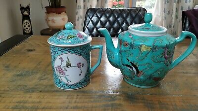 Chinese Vintage Tea Pot With Cup • 5£