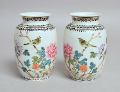 A Fine Pair Of Chinese Republic Porcelain Vases, Perfect • 2.20£