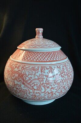 Hanpainted Chinese Coral  Jar & Cover • 20£