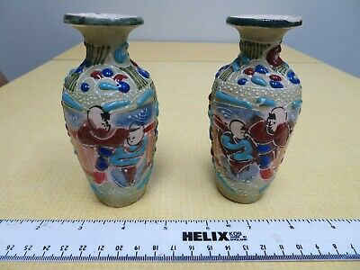 Pair Of Small Pottery Oriental Vases • 5£
