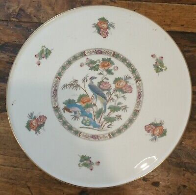 Wedgwood Kutani Crane Large Cake Plate Excellent Condition • 25£