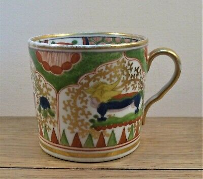 Coalport Dragon In Compartments Coffee Can  • 29.99£