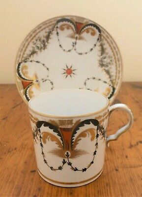 Spode Coffee Can And Saucer 319  • 49.99£