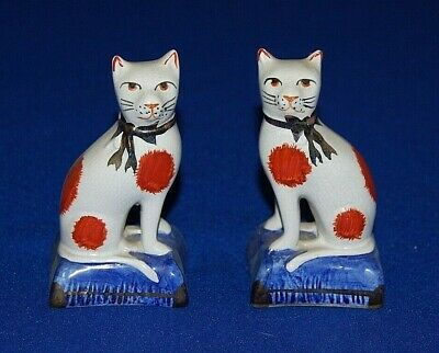 Pair Of Staffordshire Victorian Style Mantel Cats On Cushions. 10cms In Height.  • 19.99£