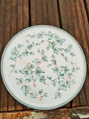 Bhs Country Vine Large Serving Plate Charger 30cm • 4.95£