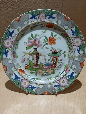 Masons Decorative Plate. C1820 - 23.5 Cm Diameter Table And Flowerpot Pattern • 25£