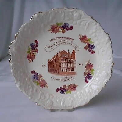 Radcliffe & Pilkington CWS Co-operative Industrial Society 1910 Jubilee Plate • 7.99£