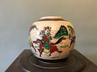 Oriental Pot Far Eastern Jar Chinese Japanese Pottery • 2.99£