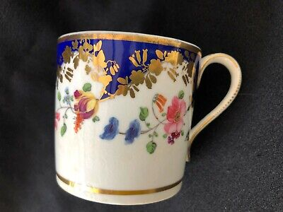 Early Bloor Coffee Can Navy / Floral • 0.99£