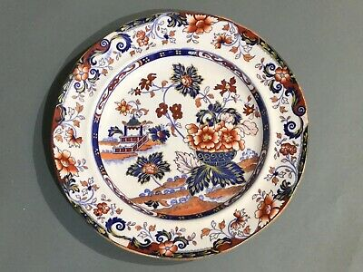 Vintage English Ironstone Collectors Plate • 9.50£