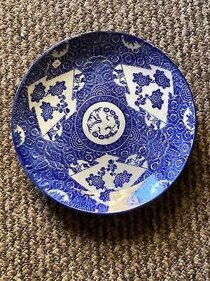 Large Blue White Plate  • 49£