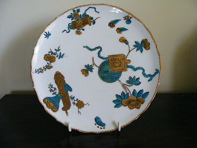 George  Jones 1930's  Blue & Gold  Gilded  Pattern  Plate  Daimeter  8.1/2  Inch • 29.99£