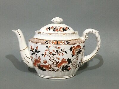 "Vintage English Ironstone "" Indian Tree. "" Tea Pot • 14.95£"