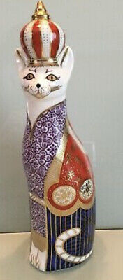 Royal Crown Derby Paperweight Ltd Abyssinian Cat Excellent Condition • 65£