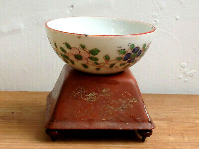 Antique Chinese/ Japanese? Oriental Porcelain Tea Bowl & Stand • 9.99£