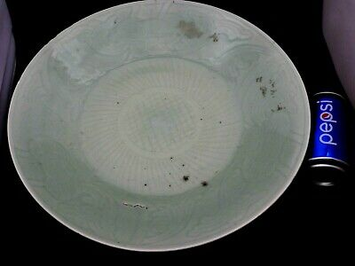 Large Early Chinese Celadon Charger Extremely Rare L@@k Chinese Celadon Plate • 12.50£