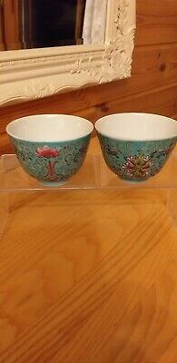 Two Small Porcelain China Blue Saki Cups. • 3£