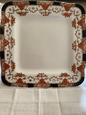 Sutherland Gilded Plate  • 2£