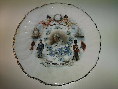 7.5 Inch Plate Sixties Years Of Queen Victoria  • 5£