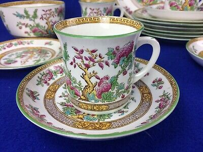 Antique Coffee 6 Cup Set 25 Pieces Foley Art Peacock Pottery Indian Tree  • 24.99£