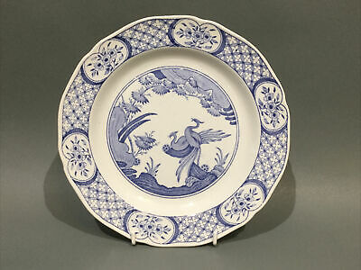 "Furnivals "" Old Chelsea "" Breakfast / Dessert Plate • 9.95£"
