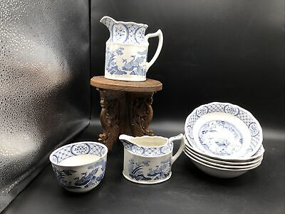 Set Of Vintage 5 Old Chelsea Furnivals Bowls . Sugar Bowls And 2 Jugs • 45£