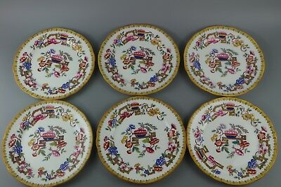 Hammersley Bone China  Old Country  Pattern Side Plates • 29.24£