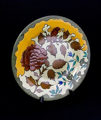 Gouda Pottery Plate / Charger Centre Piece Vintage 1950's Yellow / Brown / Blue • 40£