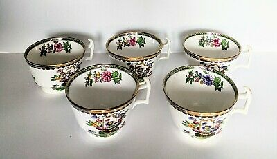 Spode Copeland 'Old Bow' Tea Cups, (1905), Exclusive To Harrods, Pattern 599813 • 4.95£