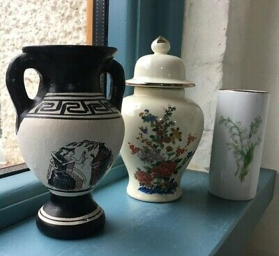 Ginger Jar With 2 Vases Approximately 1980 Very Pretty • 5.99£