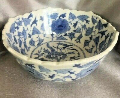 Vintage Chinese Flow Blue Hand Painted Scalloped Bowl Oriental Floral Circles • 55£