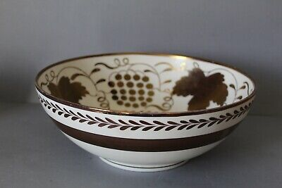Vintage Copper Lustre Large Bowl  • 8.99£