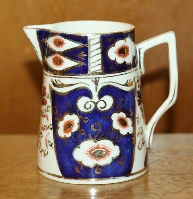 Antique Sutherland China Imari Pattern Milk Jug • 5.99£
