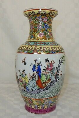 Vintage Chinese Famille Rose Vase Character Marks To Base • 39.99£