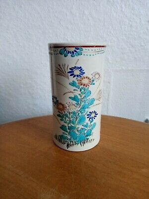 Signed Japanese Chinoserie Hand Decorated Butterflies Ceramic Brush Pot / Vase. • 9.99£