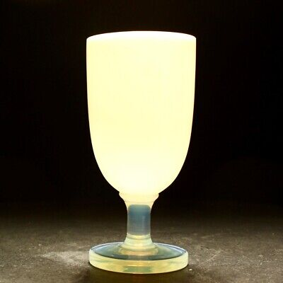 20th Century Sevres Opalescent & Opaque Large Glass Rummer Rare  • 125£