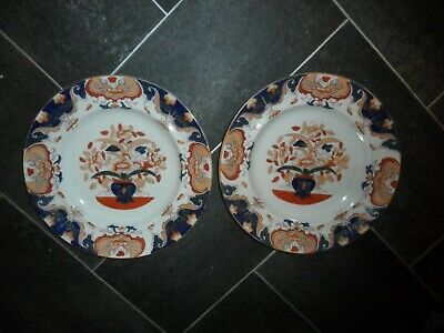 Estate Clearance Vintage   Pair Ashworth  Plates  / Vgc     Fine Used Condition  • 7.95£