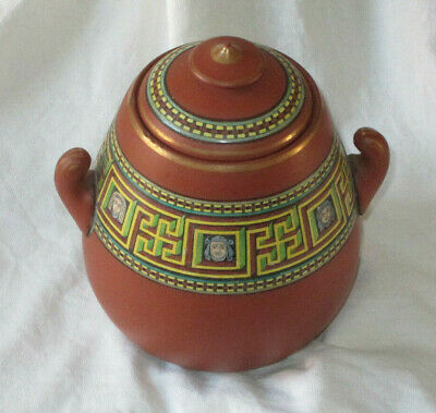 Christopher Dresser Inspired Watcombe Pottery (?) Lidded Jar • 16.95£