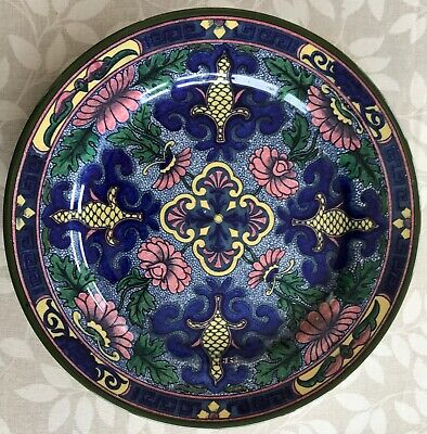 Beautiful Antique Royal Doulton Plate  • 5£