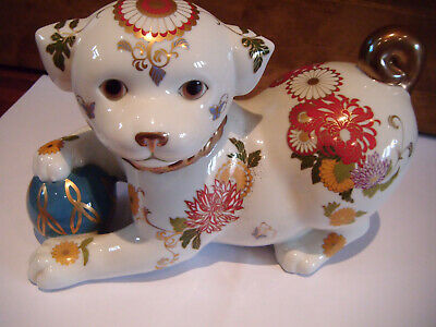 The Imperial Puppy Of Satsuma. Hand Painted Porcelain By Franklin Mint 1987 • 6£