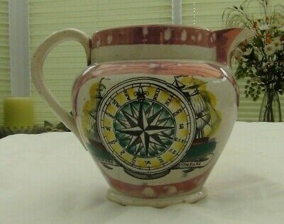 Early 19th Century Sunderland Pink Lustre Mariners Compass Jug..  • 54.99£