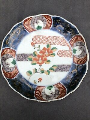 Vintage Asian Bowl With Lettering On The Reverse • 20£